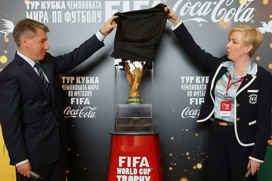 FIFA-World-Cup-trophy-arrival-in-Moscow